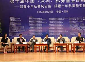 圆桌讨论《注册制改革下投资机会解读》