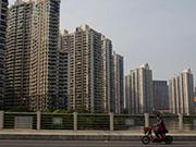上海首套房利率优惠明确最低9折