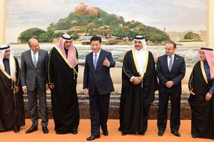习近平出访中东三国