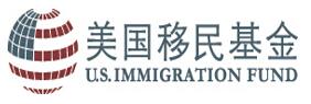 美国移民基金