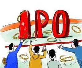 IPO审核趋紧?监管层或清理部分企业