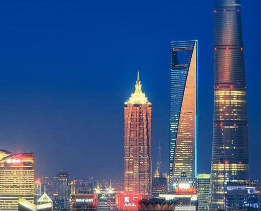 上海陆家嘴论坛