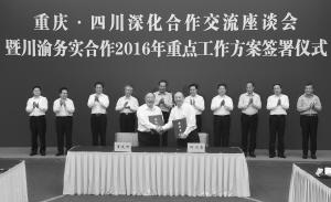 稳赢北京赛车计划软件下载