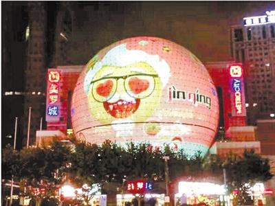 """肯德基""""k-emoji表情""""惊喜亮相上海地标"""