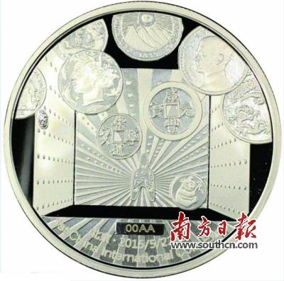 """1993年孙中山先生""""天下为公""""5盎司纪念金币。2/2"""