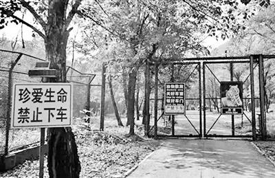 八达岭野生动物园巡逻员