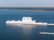 美国DDG1000驱逐舰服役