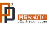 �W�J�嗤��T��p2p.hexun.com.tw
