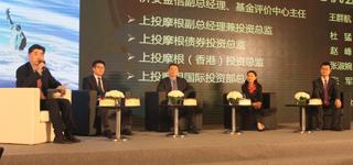 圆桌对话:中国投资市场预测与机会